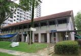 638 Bukit Batok Central - Property For Sale in Singapore