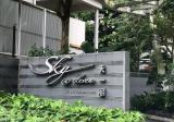 Sky @ Eleven - Property For Sale in Singapore
