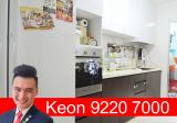 987A Buangkok Green - Property For Sale in Singapore