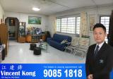 240 Bukit Batok East Avenue 5 - Property For Sale in Singapore