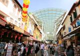 Adjoining Shophouses @ Pagoda Street - Property For Sale in Singapore