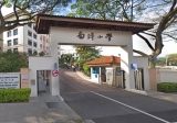 **Quick!!! Almost Deal!!!** 1km - Nanyang Primary @Watten Vicinity**  (9668-2668 祝路路发,您路路发) - Property For Sale in Singapore
