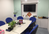 Novelty BizCentre - Property For Sale in Singapore