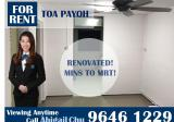 13 Lorong 7 Toa Payoh - Property For Rent in Singapore