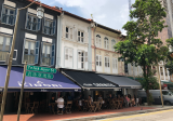 Telok Ayer Street - Property For Sale in Singapore