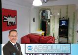16 Taman Ho Swee - Property For Sale in Singapore