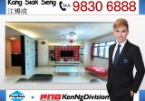 273B Jurong West Avenue 3 - Property For Sale in Singapore