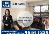 12 Upper Boon Keng Road - Property For Sale in Singapore