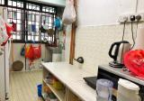 49 Circuit Road - Property For Sale in Singapore