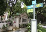 Pasir View Park - Property For Sale in Singapore
