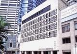 Clifford Centre - Property For Rent in Singapore