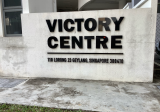 Victory Centre - Property For Rent in Singapore