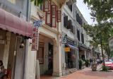 Row Of 3 Shophouses At Telok Ayer Area - Property For Sale in Singapore