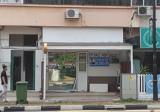 Tanjong katong shop - Property For Sale in Singapore