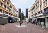 201E Tampines Street 23 - Property For Sale in Singapore