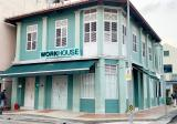 2 Storey Commercial Shop House - Freehold  - Property For Rent in Singapore