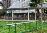 Queens Peak - Property For Rent in Singapore