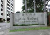 Asia Gardens - Property For Rent in Singapore