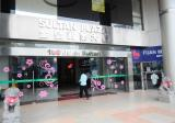 Sultan Plaza - Property For Rent in Singapore