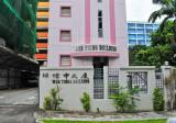 Wee Tiong Building - Property For Rent in Singapore