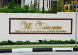 The Tanamera - Property For Sale in Singapore