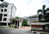 Trevose Park - Property For Rent in Singapore