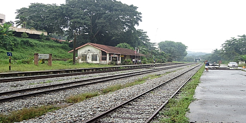 Bukit Timah Railway Station Singapore