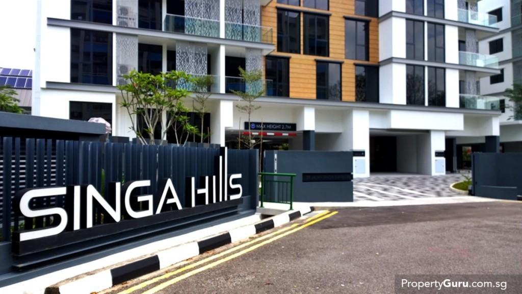 Singa Hills main entrance