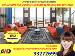 Liverpool - Epic Hotel investment