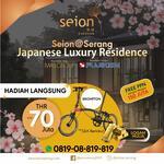 Seion @serang  : Hunian Premium & Ekslusif, Bernuansa Jepang Pertama dan Satu2 nya Di Jantung Kota Serang
