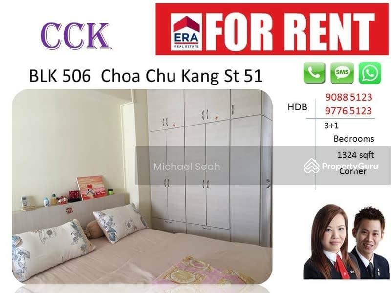 506 Choa Chu Kang Street 51 506 Choa Chu Kang Street 51 3 Bedrooms 1324 Sqft Hdb Flats For