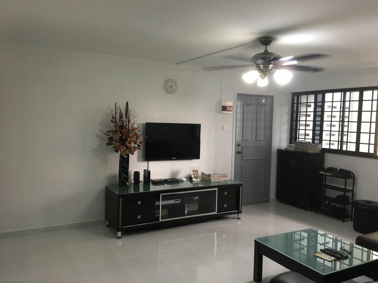 Kim Tian Road Room For Rent