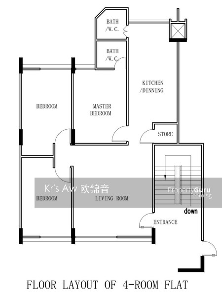 Master Bedroom Jurong East 113 jurong east street 13, 113 jurong east street 13, 3 bedrooms