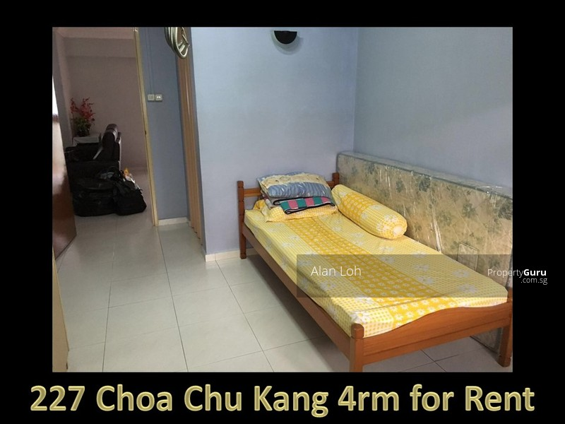 227 Choa Chu Kang Central 227 Choa Chu Kang Central 3 Bedrooms 1120 Sqft Hdb Flats For Rent