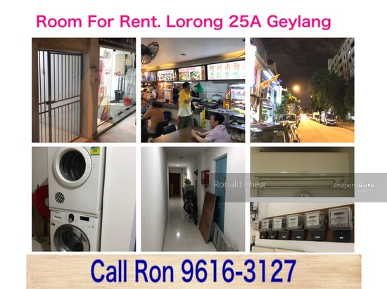 Advance apartments 8 lorong 25a geylang room rental 105 for Design apartment winterfeldtplatz zietenstr 25a
