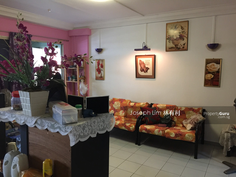 552 Hougang Street 51 #96406049