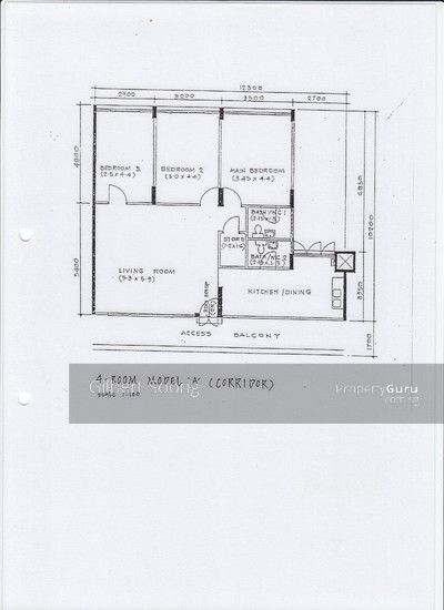 109 lengkong tiga 109 lengkong tiga 3 bedrooms 1120 sqft hdb 109 lengkong tiga 98459919 ccuart Gallery