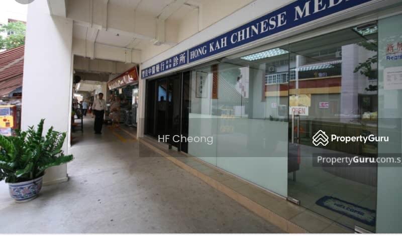 338 Jurong East Avenue 1 #100753373