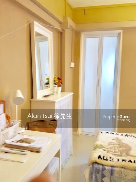 For Rent - 148 Potong Pasir Avenue 1