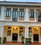 Conservation House in the East; Walk to MRT; short drive to to CBD / Orchard
