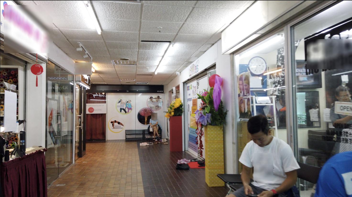 Beauty World Centre #113321759