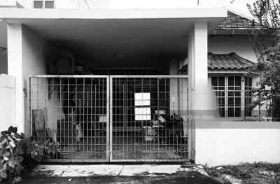 For Sale - Katong Joo Chiat Old Original Single Storey for Rebuild