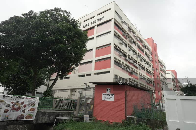 Kapo Factory Building #127568075