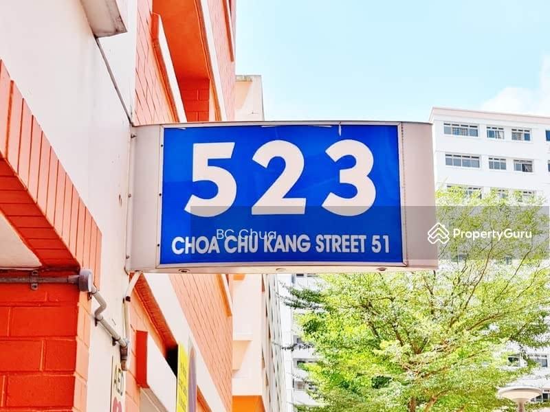 523 Choa Chu Kang Street 51 #129366713