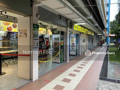For Sale - 107 Jalan Bukit Merah