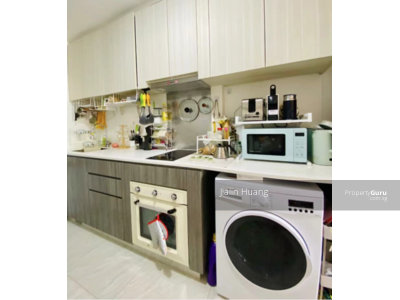For Rent - Gem Residences