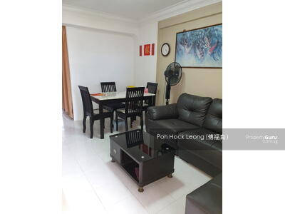 For Rent - 1 Hougang Avenue 3