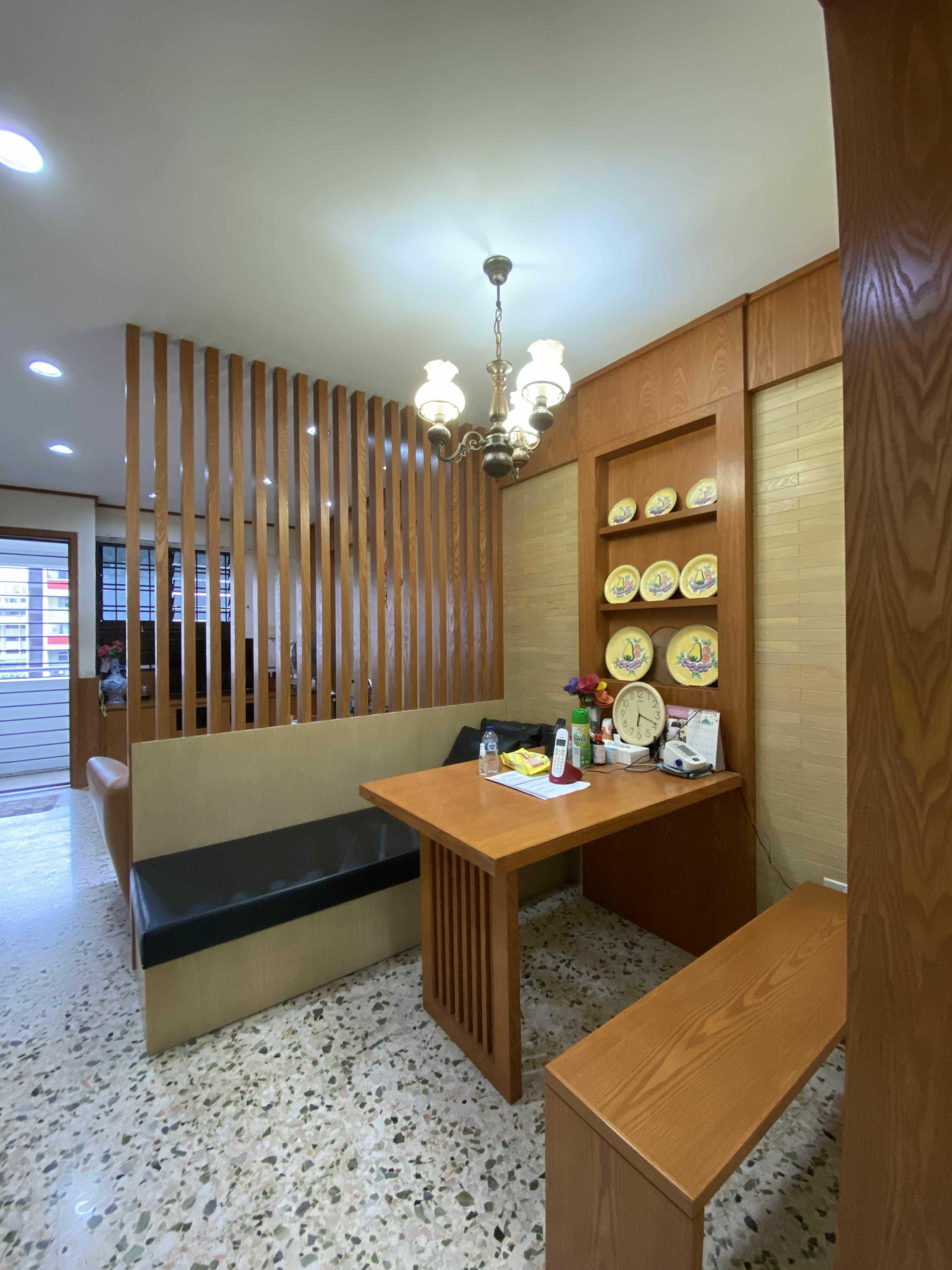 125 Hougang Avenue 1 #129882153