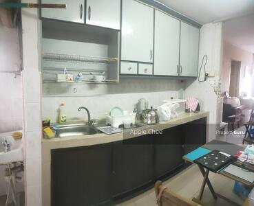 For Sale - 1 Lorong 7 Toa Payoh