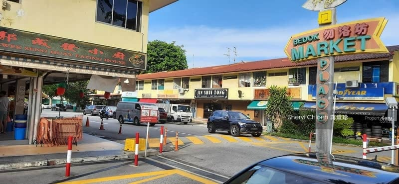 For Sale - Bedok Shopping Complex